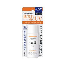 キュレル UVローション SPF50+ 60ml (キュレル 日焼け止め UV 乾燥肌 敏感肌 保湿 低刺激 紫外線対策 グッズ UV対策 赤ちゃん ベビー 子供 サンスクリーン UVケア