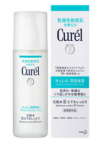 Very moist Kao curel lotion III 150 ml