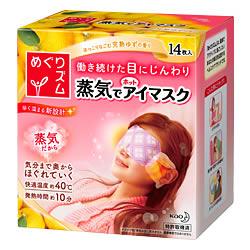 花王 めぐりズム 蒸気でホットアイマスク 完熟ゆずの香り 14枚入(めぐりズム めぐリズム メ…