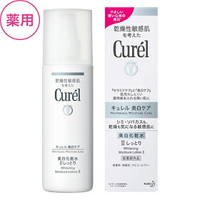 Kao curel beauty white lotion II experience a normal 140 ml