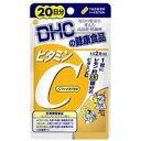 【ゆうパケット配送対象】DHC ビタミンC(ハードカプセル) 20日分 (サプリメント サプリ)(ポスト投函 追跡ありメール便)