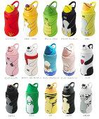 【ポイント10倍】サーモマグ thermo mug アニマルボトル Animal Bottle 380ml (アニマルボトル サーモマグ 水筒 子供 お弁当)