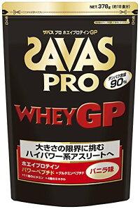 明治ザバス(SAVAS)プロホエイプロテインGPバニラ味378g18食分【CJ7346】