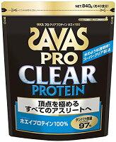 【送料無料】明治ザバス(SAVAS)プロクリアプロテインホエイ100840g40食分【CJ1308】