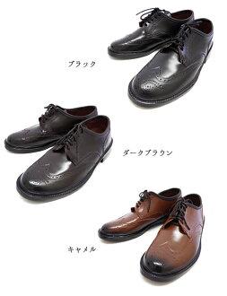 時尚雨鞋男式 TM-003 (雨季措施雨的鞋商務鞋膠鞋雨短長度男性雨季靴短靴子鞋)