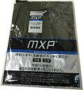 エム・エックス・ピー MXP 丸首半袖Tシャツ MXT1001 ダークグリーン メンズ (消臭 抗菌 シャツ インナー 下着 半袖 半袖Tシャツ)