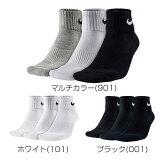 NIKE ナイキ 3P コットン クッション クォーター ソックス +モイスチャー マネジメント SX4703(3足組/靴下/メンズ/レディース)
