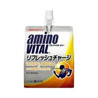 味の素アミノバイタルゼリードリンクリフレッシュチャージ180gレモン味1個[16AM6930][アミノ酸][リフレッシュ]