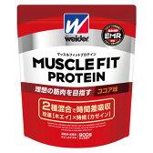 森永製菓 Weider ウイダー マッスルフィットプロテインココア味 900g[C6JMM51300](ウィダー プロテイン たんぱく質 タンパク質 サプリメント)