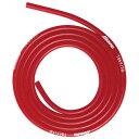 ▼クーポン配布中▼MIZUNO ミズノ ラバートレーニングチューブ 2m(内径約8mm 強度:弱)[C3JSB41562] その1