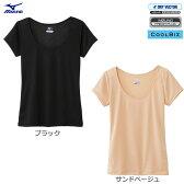 MIZUNO ミズノ ドライベクターエブリ ラウンドネックシャツ [C2JA6301] [ドライベクター] [インナー] [肌着][女性用]