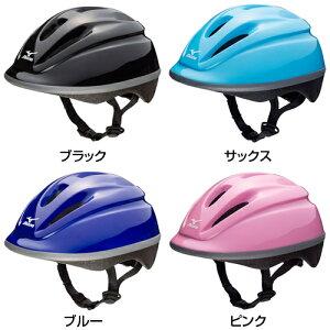 クーリング効果の高いキッズ用サイクルヘルメット!ヘルメット内部の温度上昇を3〜5度抑えます...