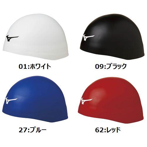水泳, スイムキャップ・水泳帽 MIZUNO GX-SONIC HEAD PLUS () N2JW8001 FINA( )