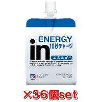 森永製菓ウイダーインゼリーエネルギーイン[マスカット味]【36個セット】[28MM84200]