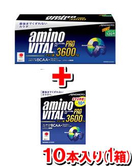 味の素 アミノバイタルプロ3600(4.5g×120本入)[16AM1420](BCAA アミノ酸飲料 グルタミン アルギニン ビタミン マルチビタミン 送料無料)「アミノバイタルプロ10本入」(1580円相当)をプレゼント
