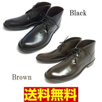 • 44 x P 購物馬拉松! 10/12 10:00-10/16 13:59 • 時尚雨鞋男式 TM-004 靴男士商務鞋男雨鞋膠鞋雨靴雨靴鞋靴子男式雨