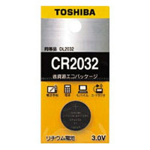 【ゆうパケット配送対象】コイン型リチウム電池 [CR2032EC] 1個(ポスト投函 追跡ありメール便)