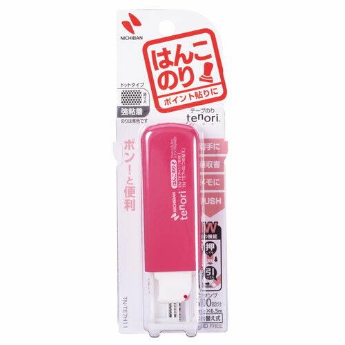 【ゆうパケット配送対象】[ニチバン]テープのり tenori はんこのり ピンク TN-TE7H11(ポスト投函 追跡ありメール便)