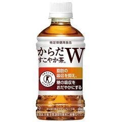 【送料無料/2ケース販売】[コカ・コーラ] からだすこやか茶W(350mL×24本入×2ケース=48本)...