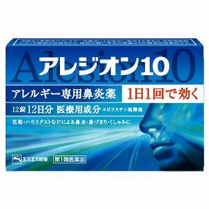 【第2類医薬品】アレジオン10(12日分)12錠【1日1回で効く!】[エスエス製薬][アレルギ…