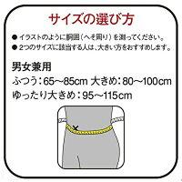 バンテリンサポーター腰椎コルセットゆったり大きめサイズLLサイズ(1枚入り)へそ周り95〜115cmブルーグレー(腰用強力固定タイプ男女兼用)