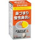 【第2類医薬品】クラシエ薬品 ベルエムピK葛根湯加川キュウ辛夷エキス錠 100錠