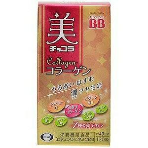 衛材美 chocolacollagen 120 粒 (糧食美補編的補充劑和膠原蛋白膠原蛋白膠原蛋白補充膠原蛋白) upup7