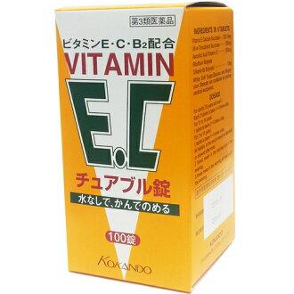 """Upup7 皇漢 Hall EC-L tablets [Kunihiro""""100 tablets"""