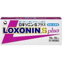 【第1類医薬品】第一三共ヘルスケア ロキソニンSプラス 12...