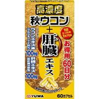 ユーワ高濃度秋ウコン+肝臓エキス60カプセル