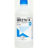 【第3類医薬品】 小堺製薬 消毒用エタノール 500mL