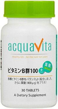 ビタミンB群100+葉酸(400μg)30粒