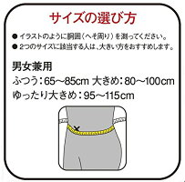 バンテリンコーワサポーター腰用しっかり加圧タイプゆったり大きめ(LL)95-115cm男女共用1枚入