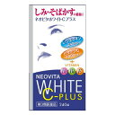 【第3類医薬品】ネオビタホワイトCプラス 「クニヒロ」240