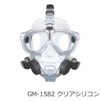 GULL (gal) man Thijs full-faced helmet diving mask fs3gm