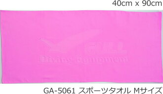 GULL (Ghar) sports towel is a compact size [GA-5061] upup7