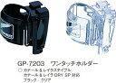 Gp-7203