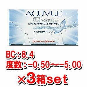 [送料無料・3箱セット]ジョンソン アキュビューオアシス BC:8.4 度数-0.50〜-5.00 2週間 6枚 3ヶ月...