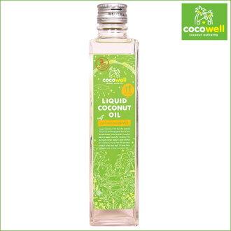 • 憑證分配裡面 ! 10/6 到 1:59 0 ° C 新鮮下 ! [cocowell] Cockwell 液體椰油 (食品椰子油椰子油)