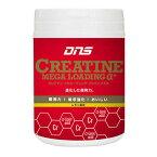 【送料無料】DNS(ディーエヌエス) クレアチン メガローディング アルファプラスα+ レモン風味 210g(アミノ酸)