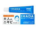 【ゆうパケット配送対象】【第2類医薬品】イハダ アクネキュア...