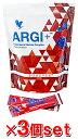 【オトクな3個セット】FLP フォーエバー ARGI+ 360g(12g×30包)×3個[アルギニン含有食品][Forever Living Products]