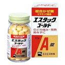 【第(2)類医薬品】エスタックゴールドA錠 100錠入