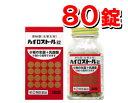 【第(2)類医薬品】生薬主剤便秘薬 ハイロストール錠 80錠