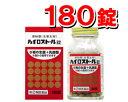 【第(2)類医薬品】生薬主剤便秘薬 ハイロストール錠 180