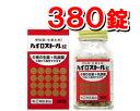 【第(2)類医薬品】生薬主剤便秘薬 ハイロストール錠 380