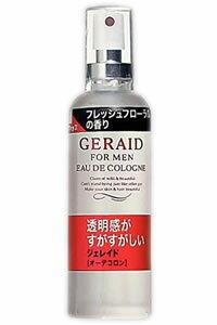 시세이도 GERAID (ジェレイド) 향수 80ml 신선한 꽃 향기 fs3gm