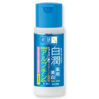 Skin research ハダラボ white Jun-medicated beauty White Emulsion 140 ml