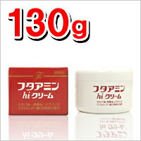 ムサシノ製薬 フタアミンhiクリーム 130g<無香料>【医薬部外品】【5400円で送料無料】…