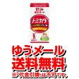 【期間限定!】【ゆうメール便!送料無料】味の素 ノ・ミカタ 3本入り